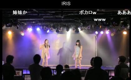 20160709-14iris